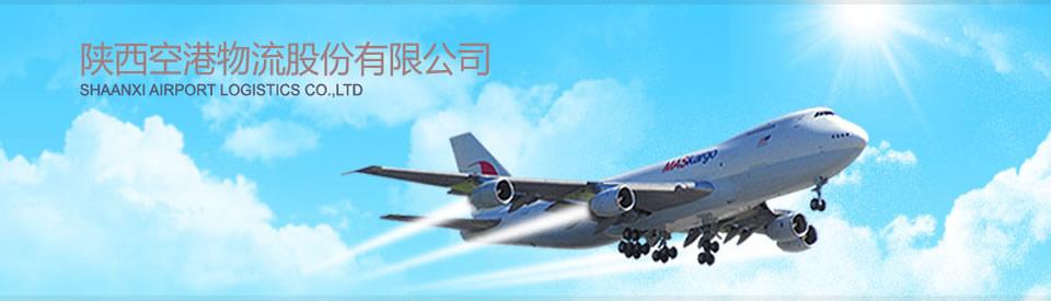 波音组装一架飞机多久